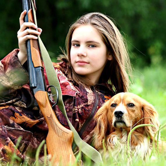 Магазин Артемида — интернет-каталог товаров для охоты и активного отдыха