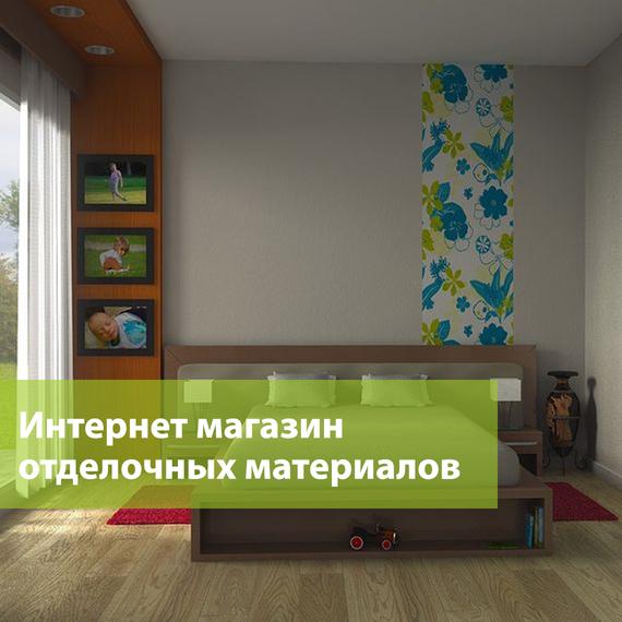 Создание интернет-магазина строительных материалов в Одинцово